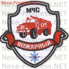 Badge EMERCOM of Russia the shield with the ribbon of the MOE FIRE (white background)