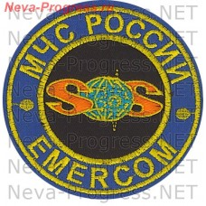 Нашивка МЧС России SOS EMERCOM (голубой фон, черный центр) средний