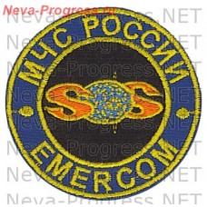 Нашивка МЧС России SOS EMERCOM (голубой фон, черный центр) малый