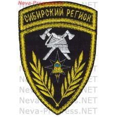 Нашивка МЧС России треугольник узкий Сибирский регион (оверлок, черный фон)