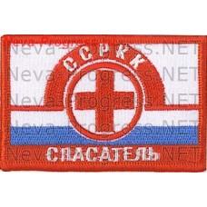 Нашивка МЧС России  ССРКК Спасатель (оверлок)