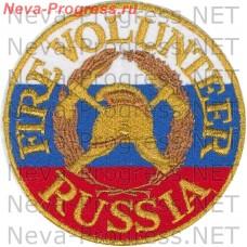 Нашивка МЧС России круглый. FIRE VOLUNTEER RUSSIA  на фоне Россииского флага коричневый венок (метанить)