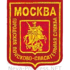 Нашивка МЧС России  gorpoisk  образца до 2012 года
