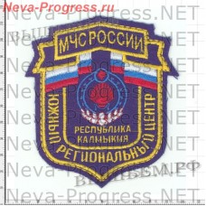Badge EMERCOM of Russia shield the southern regional center for civil defense and emergency situations of the Republic of Kalmykia (blue background)