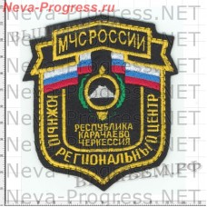 Badge EMERCOM of Russia shield the southern regional center for civil defense and emergency situations of the Republic of Karachay-Cherkessia (black background)