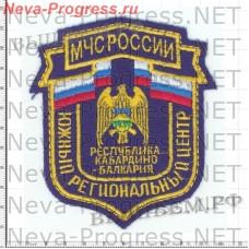 Badge EMERCOM of Russia shield the South regional center of the Republic of Kabardino-Balkaria (blue background)