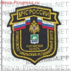 Badge EMERCOM of Russia the shield of the Volga-Ural regional centre of Kurgan oblast
