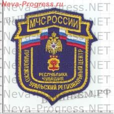 Badge EMERCOM of Russia the shield of the Volga-Ural regional centre of the Republic of Chuvashia (blue background)