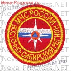 Нашивка МЧС России круглый МЧС России Восточно-Сибирский регион (красный фон)