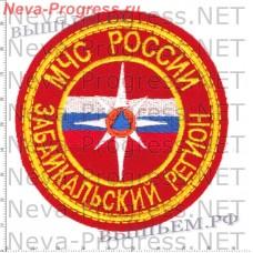 Нашивка МЧС России круглый МЧС России Забайкальский регион (красный фон)