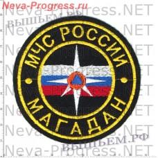 Нашивка МЧС России круглый МЧС России МАГАДАН (черный фон)