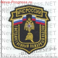 Badge EMERCOM of Russia the shield of the State fire supervision