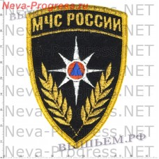Нашивка МЧС России треугольник узкий со звездой МЧС (оверлок, черный фон)