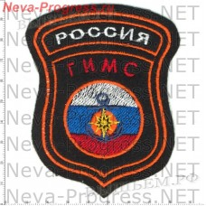 Badge EMERCOM of Russia GIMS(red piping, black background)