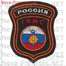 Нашивка МЧС России  ГИМС(красный кант, черный фон)