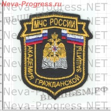 Badge EMERCOM of Russia in the shield Academy of Civil protection