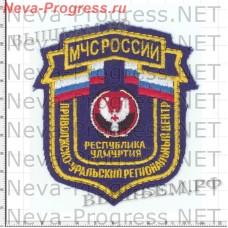 Badge EMERCOM of Russia the shield of the Volga-Ural regional center of Udmurt Republic (blue background)