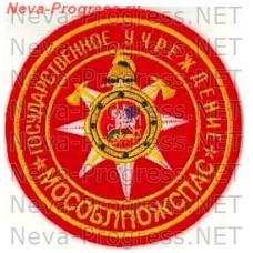 Badge EMERCOM of Russia round state institution Mosoblpozhspas, white star (red background)