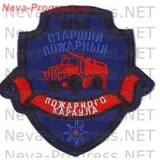 Badge EMERCOM of Russia shield with ribbon MCHS Senior fireman fireman guard (blue background)