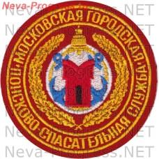 Нашивка МЧС России Московская городская поисково-спасательная служба