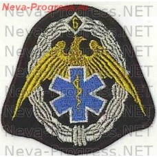 Badge EMERCOM of Russia badge Search and rescue team (metanite) option 2