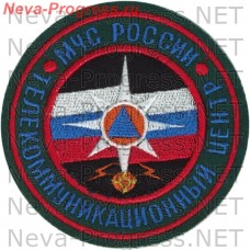 Badge EMERCOM of Russia Telecommunication center (black background, red edging)