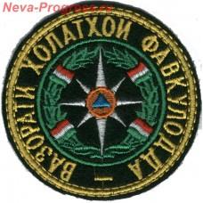 Нашивка Вазорати Холатхои Фавкулодда (МЧС Таджикистана)