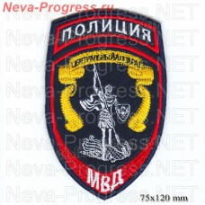 Patch police new model for employees of the Central apparatus of the Ministry of internal Affairs of the Russian Federation