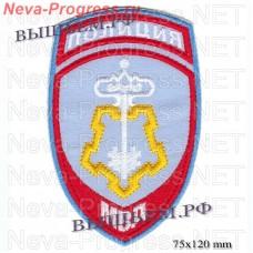 Нашивка полиции нового образца для сотрудников подразделений вневедомственной охраны.