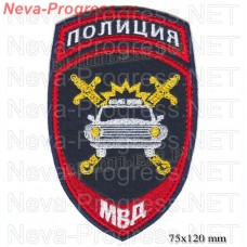 Patch police new sample for the units of Gosavtoinspektsii