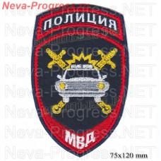 Нашивка полиции нового образца для сотрудников подразделений Госавтоинпекции