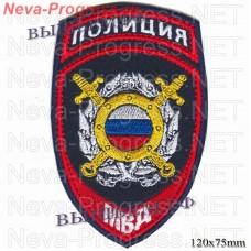 Нашивка полиции нового образца для сотрудников подразделений общественной безопасности и оперативных подразделений