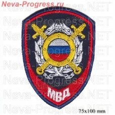 Patch police new sample for employees of departments of public security and operational divisions who have special ranks of internal service
