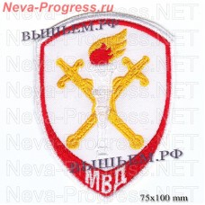Patch police new sample investigative unit in the system of Ministry of the interior ( red piping )