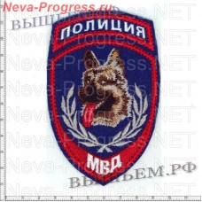 Patch police new sample Canine service MVD
