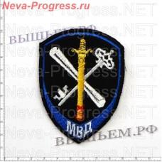Нашивка полиции нового образца  для сотрудников подразделений обеспечения деятельности органов внутренних дел (синий кант)