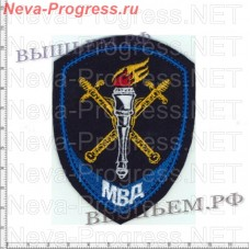 Patch police new sample investigative unit in the Ministry of interior of Russia ( blue edging )