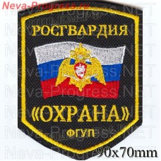 "Patch REGARDIE FGUP ""PROTECTION"" .(on left sleeve) Pentagon, black background, yellow edging,"