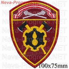 Badge engineering military units of the Central Orsha-khinganskiy red banner district of National guard troops, Regardie, national guard RF (von MOSS, maroon, olive, or black)