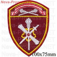 Patch management Central Orsha-khinganskiy red banner district of National guard troops, Regardie, national guard RF (von MOSS, maroon, olive, or black)