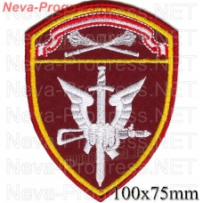 Patch special Forces, OMON, SOBR Central Orsha-Khingan district VNG, Regardie, national guard RF (von MOSS, maroon, olive, or black), not in the order of 6