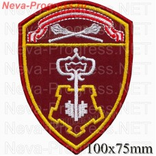 Patch private security Central Orsha-khinganskiy red banner district of National guard troops, Regardie, national guard RF (von MOSS, maroon, olive, or black)