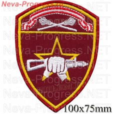 Patch - the insignia for the functional purpose to military units of special purpose (SN) of the Central Orsha-khinganskiy red banner district of national guard troops of the Russian Federation, Regardie, national guard RF (maroon, olive