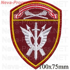 Patch - the insignia for the functional purpose of military servicemen of the special rapid response unit (SOBR) of the Central Orsha-khinganskiy red banner district of national guard troops of the Russian Federation, Regardie, national guard R
