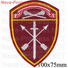 Patch military units of operational purpose of the Central Orsha-khinganskiy red banner district of National guard troops, Regardie, national guard RF (von MOSS, maroon, olive, or black)