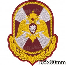 Patch - insignia of the military supplies and personnel for the Central apparatus of the Federal service of national guard troops of the Russian Federation – view 1