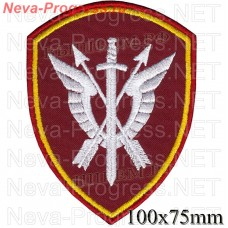 """Patch - special rapid response unit """"Rys"""" Center for special purpose rapid reaction force and aviation FS VNG RF – 10"""