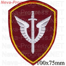 """Patch - OMON """"Zubr"""" Center for special purpose rapid reaction force and aviation FS VNG of the Russian Federation, directly subordinate to the Director of FS VNG RF - 11"""