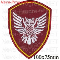 "The patch for the SPC the FSUE ""Okhrana"" of the Russian Federation VNG, Regardie, national guard RF (von MOSS, maroon, olive, or black), not in the order of 6"