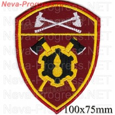 Badge engineering military unit of the Volga Federal district of National guard troops, Regardie, national guard RF (von MOSS, maroon, olive, or black)